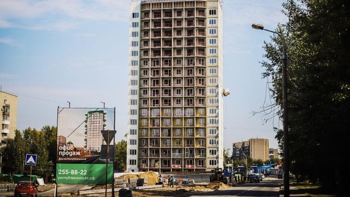Рядом со сквером имени Калинина строят единственную новостройку на весь микрорайон