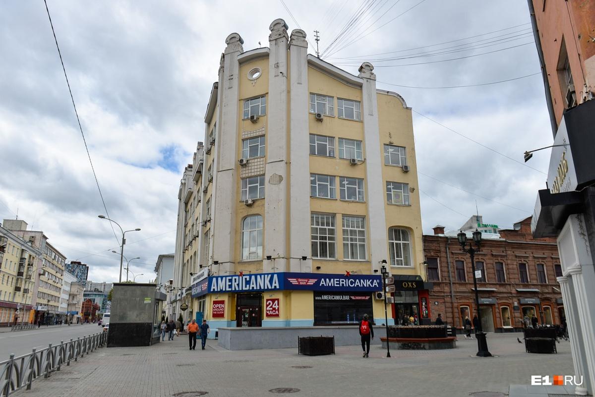 Здание на Малышева, 29 не в лучшем техническом состоянии, но даже так без рекламы оно смотрится замечательно