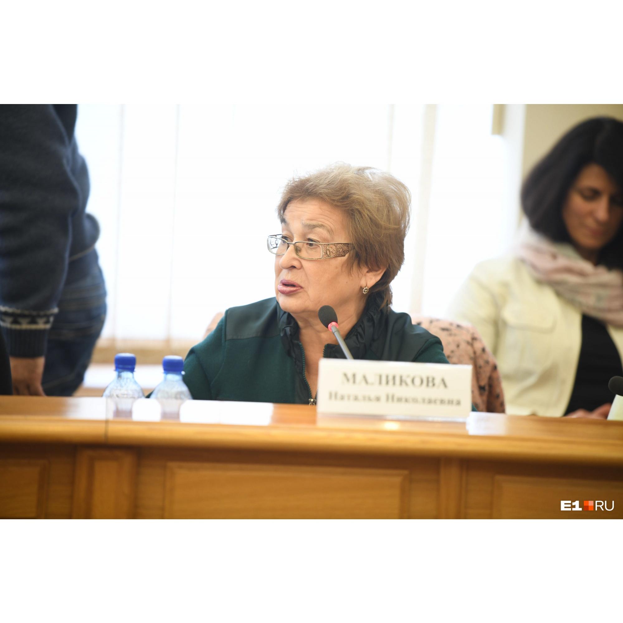 Социолог Наталья Маликова.