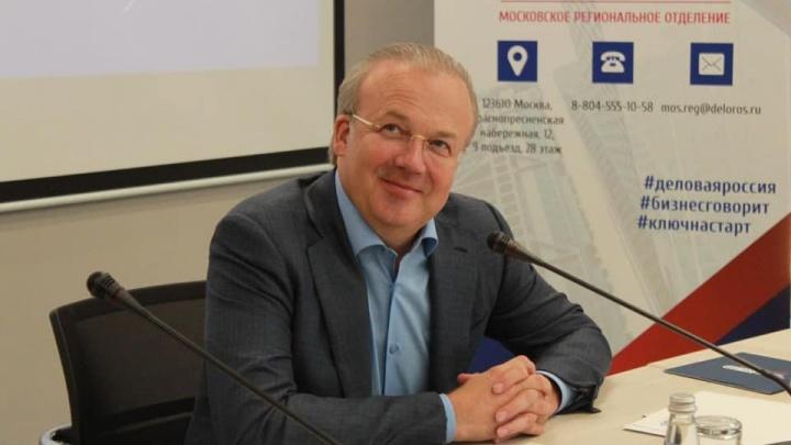 В рейтинг Forbes попала компания, связанная с новым вице-премьером Башкирии Андреем Назаровым