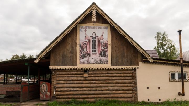 Православная община или секта? Две истории пермяков, живших в «Покровской обители»