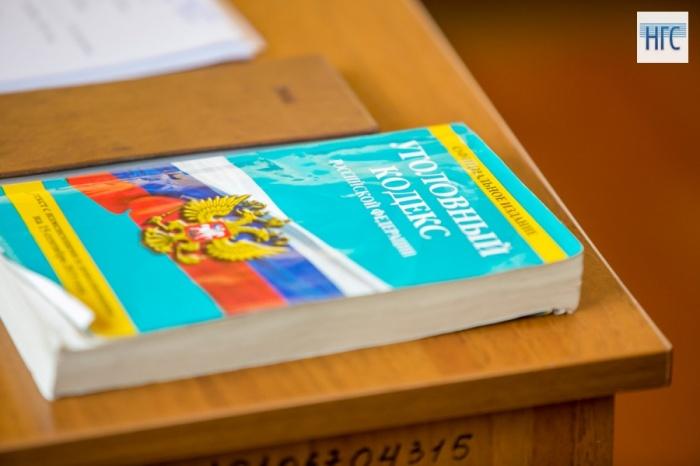 Следком считает, что вКрасноярске продали «Офсет» позаниженной цене