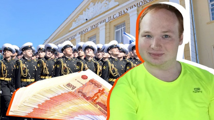 Бессмертный?Экс-менеджер «Мисс Екатеринбург» кинул на деньги Минобороны