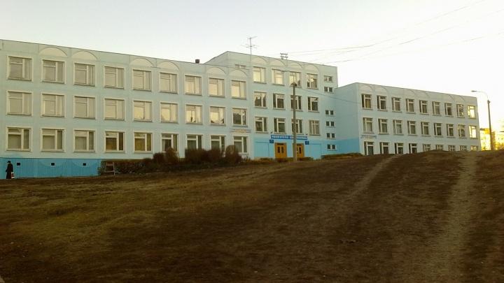 В уфимской школе распылили газовый баллончик