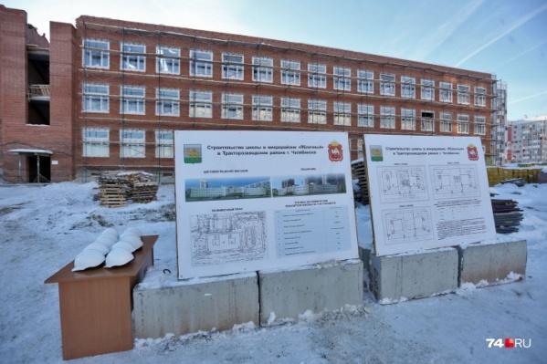Зимой власти торжественно обещали запустить школу к 1 сентября