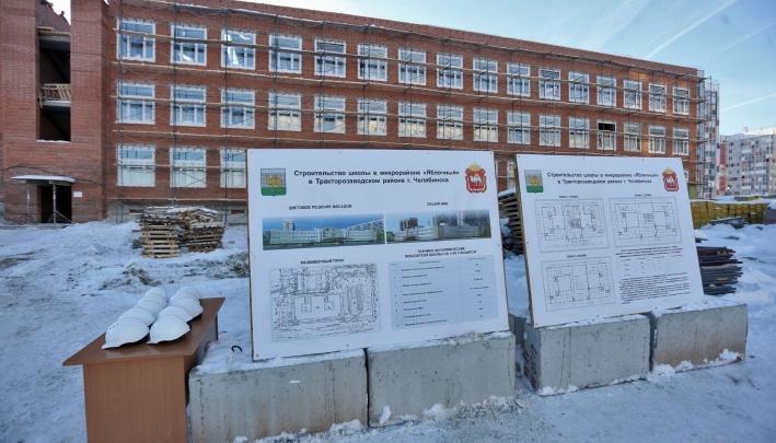 «У меня и детей другие планы»: Котова устроила разнос подчинённым за срыв открытия школы в Чурилово