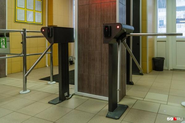 Во всех социальных учреждениях Перми будет работать система«умный город»
