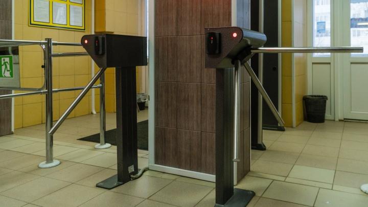 Пермские учреждения соцсферы оборудуют системой распознавания лиц к 2024 году