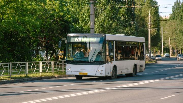 В Самаре на выходных изменится маршрут автобуса № 70