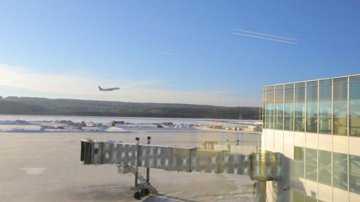 Первый рейс с сотней красноярцев вылетел из нового аэропорта