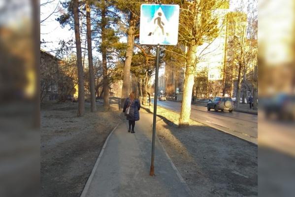 Жительница Академгородка заметила знак на улице Российской, 26