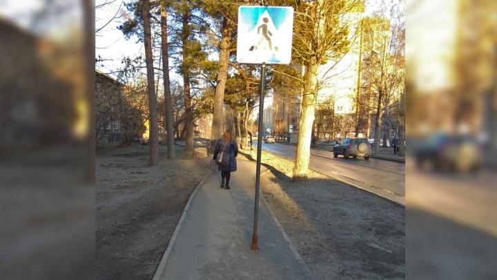 «Ночью мимо не пройдёшь»: в Академгородке дорожный знак поставили прямо посередине тротуара