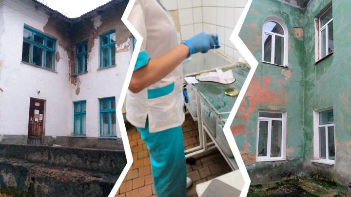 «Как после бомбежки»: семь самых страшных уральских больниц, в которые вы бы точно не хотели попасть
