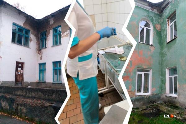 Больше всего нарушений касается технического состояния помещений больниц