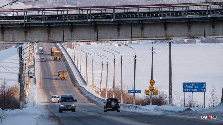 На трассе возле Чусовского моста насмерть сбили женщину