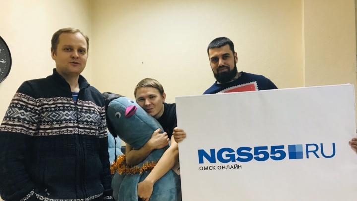 Заплати за новогодний поезд чеканной монетой: NGS55.RU проводит «Тайную планёрку»