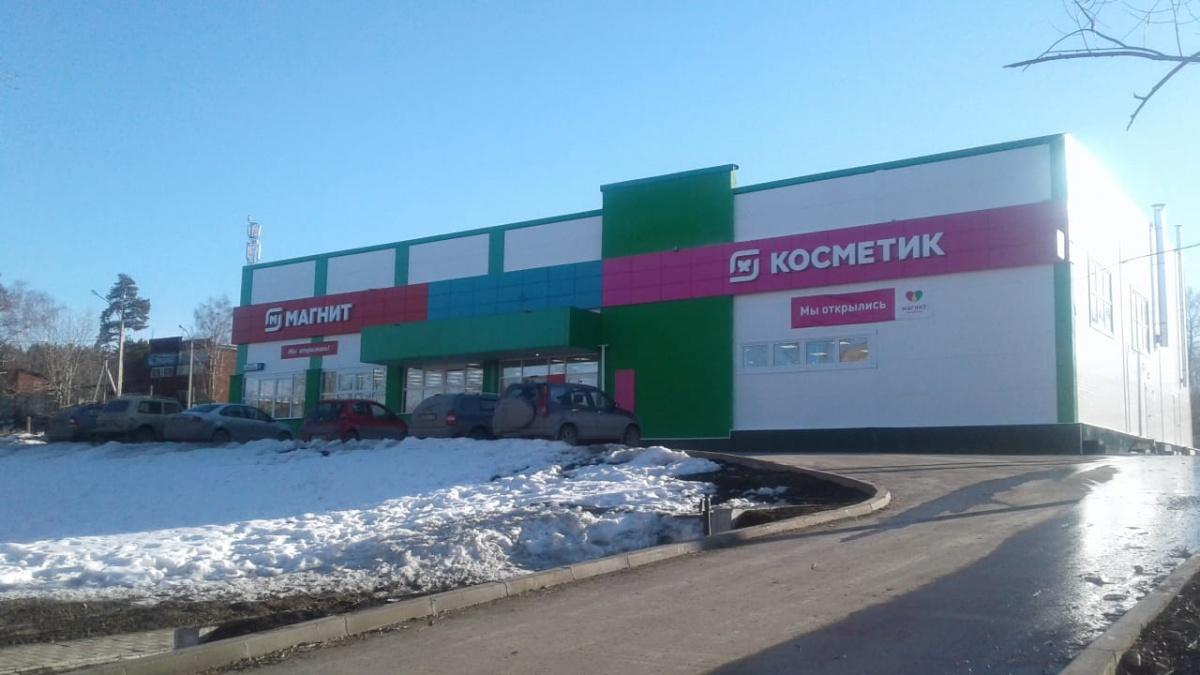 В Рудном есть все необходимые магазины