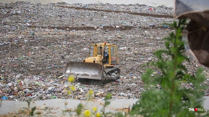 «Главный гнойник»: федеральный бюджет поможет миллиардами в ликвидации челябинской городской свалки