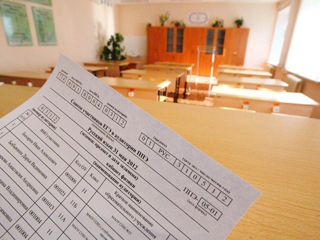 Лучшие результаты показали школы № 11, 12, 17, 19, 22, 24, 26, 27, 30, 31, 32, 38, 40, 45, 47, 48, 49, 52 и 56