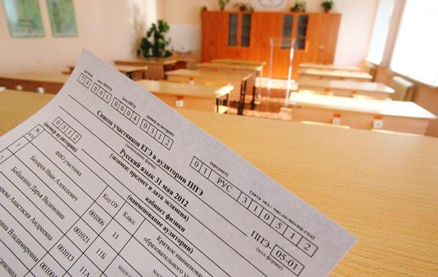 В Кургане 18 учеников написали ЕГЭ на максимальные 100 баллов