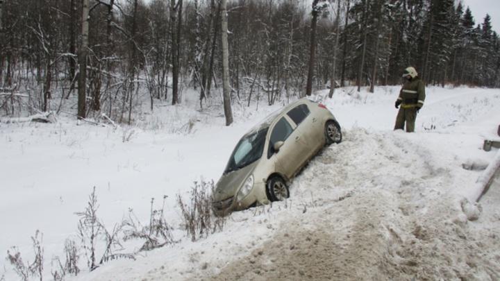 В Ярославской области утром на одной дороге произошло сразу два ДТП