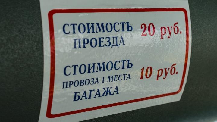 Глава Прикамья предложил увеличить штраф за безбилетный проезд в общественном транспорте в 10 раз