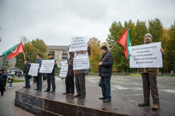 Митингующие требовали ввести татарский язык как обязательный