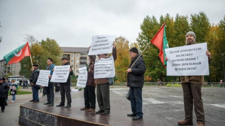В соседнем с Башкирией регионе прошел митинг в поддержку национального языка