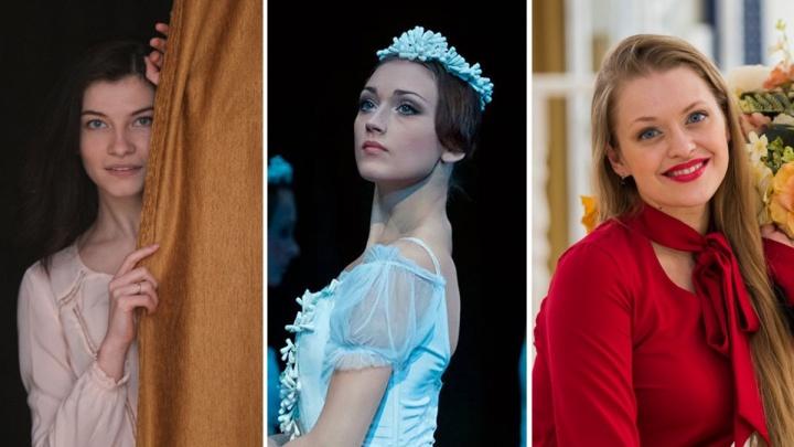 Пошла в актрисы на спор и покорила Большой: знакомьтесь с главными красотками театров Екатеринбурга