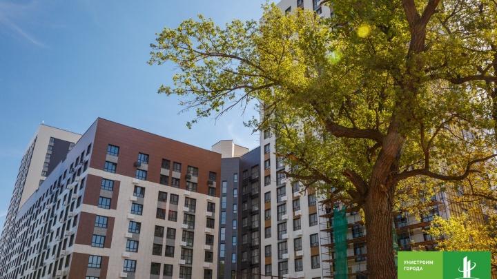Комфортные квартиры на лучших условиях: новый жилой комплекс покорит Уфу в 2020 году