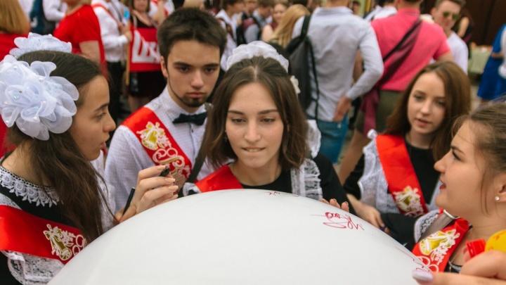 5 тысяч белых воздушных шаров: публикуем программу последнего звонка в Самаре