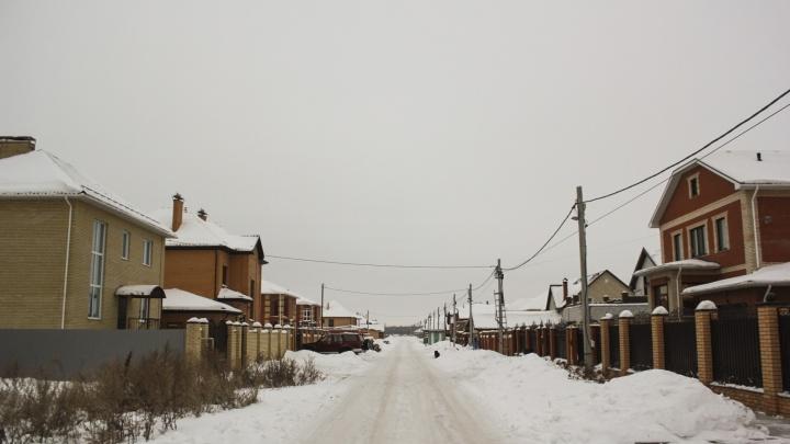 В центре Омска нашли самый дорогой коттедж за 90 миллионов рублей