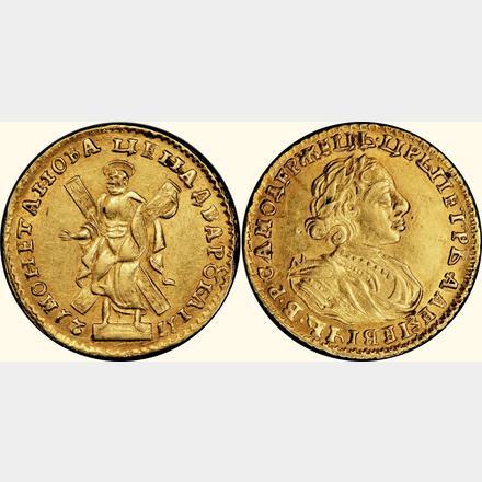 Новосибирцы продали на аукционе три бракованные 25-рублёвые монеты ...