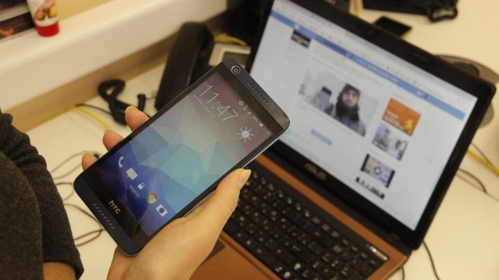Пенсионерку из Омской области оштрафовали на 10 тысяч за подобранный на рынке телефон
