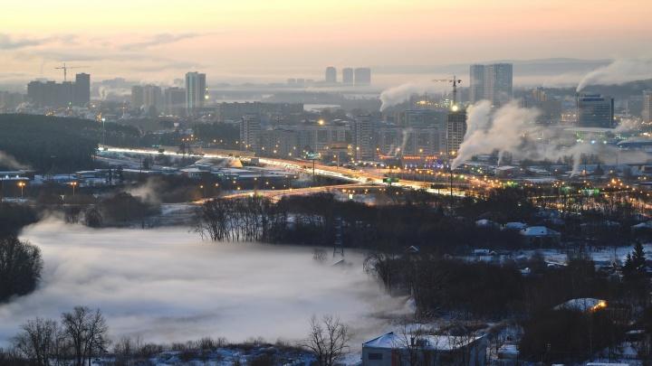 В Екатеринбурге появился отчаянный супергерой, который дарит деньги ипотечникам