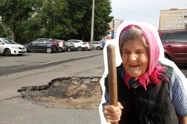 Нина Александровна знает, что такое не дождаться ремонта дорог от властей