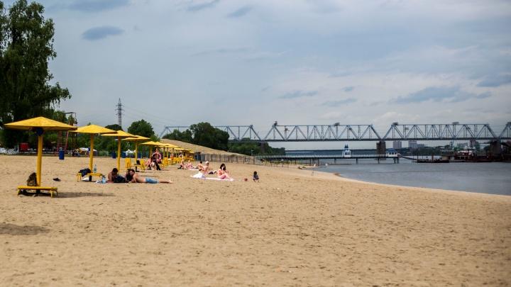 В Новосибирске открыли первый пляж