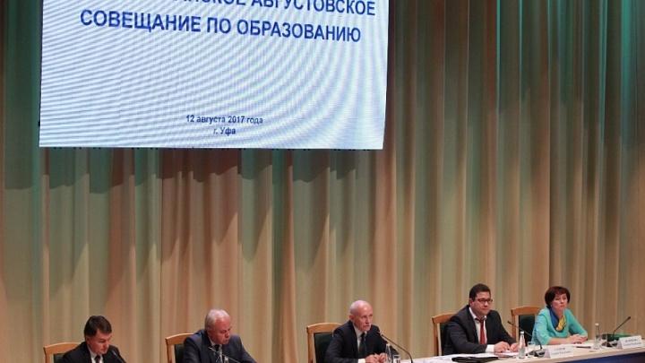 Рустэм Хамитов: «Ежегодно республика вкладывает в систему образования более 30 миллиардов рублей»