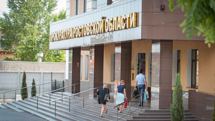 Экс-глава бюро медэкспертизы в Азове попалась на взятке в 185 тысяч рублей