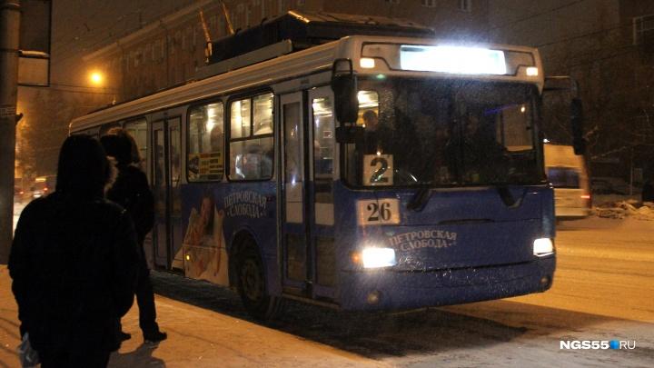 «Троллейбус — убыточный и бесполезный транспорт»: колонка омички, которой не нужно«до Водников»