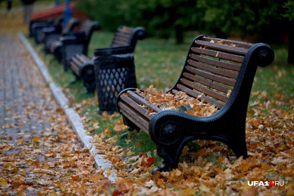Осенняя погода приближается к Башкирии