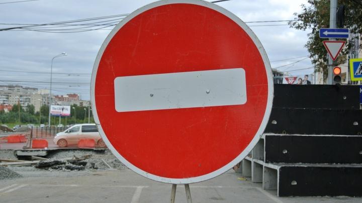 Закрытие улицы Фурманова отложили на неделю