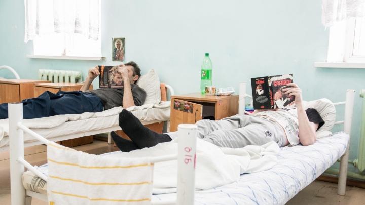 Двух самарцев отправят на принудительное лечение от туберкулёза