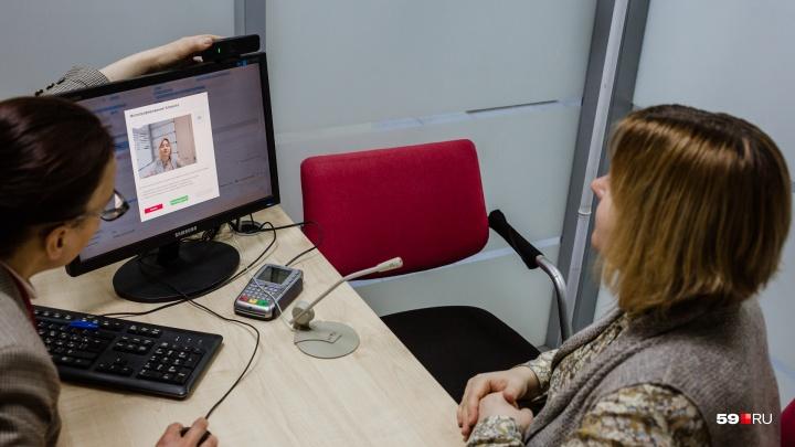 Банки подключаются к системе биометрии. Разбираемся, как она отличает близнецов и защищает данные