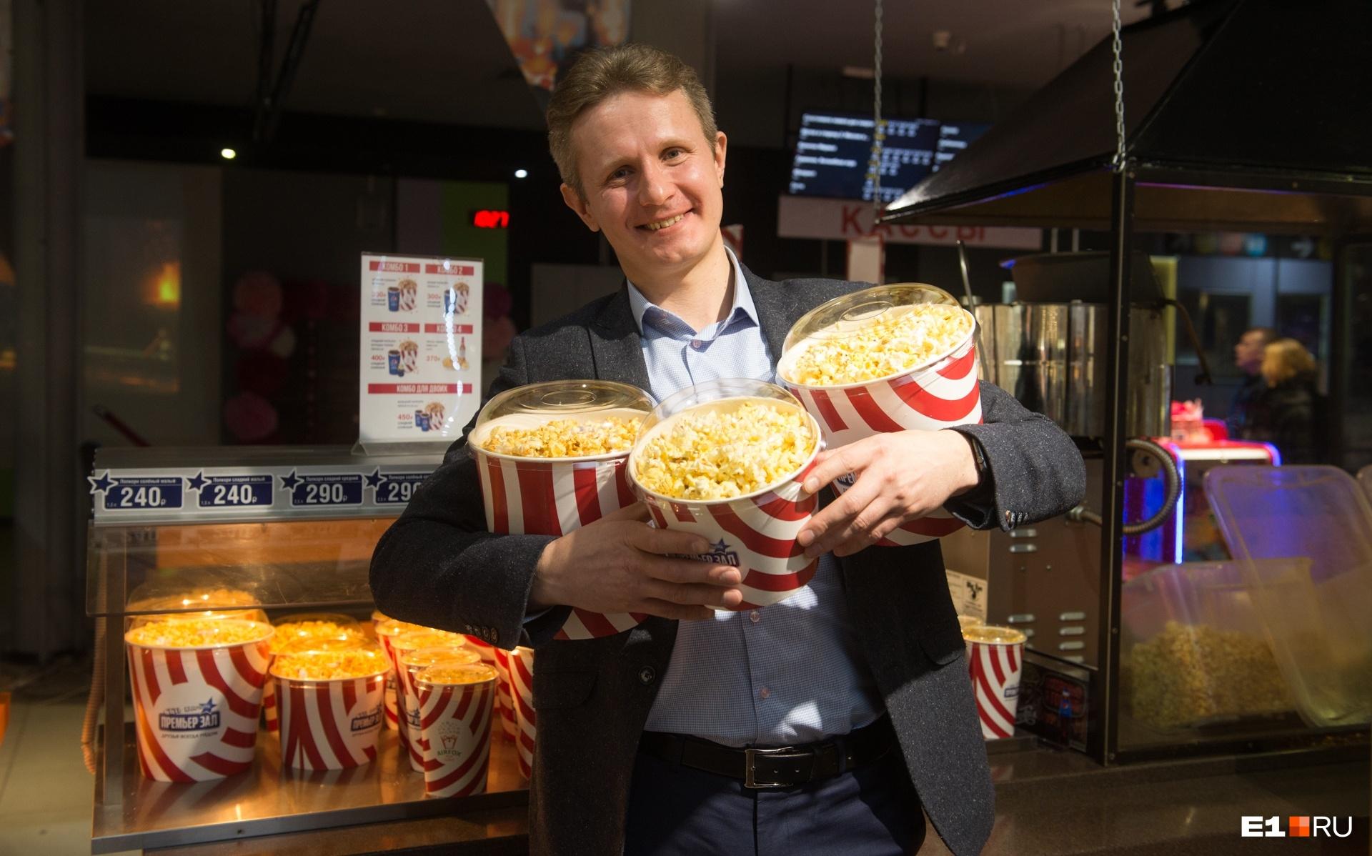 Основную долю в чистой прибыли кинотеатра занимает попкорн