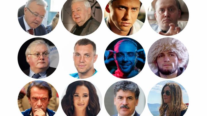 Первые итоги года: что чаще всего искали в интернете красноярцы