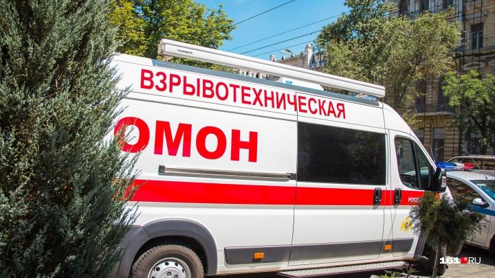 В Ростове эвакуировали банк из-за подозрений о бомбе