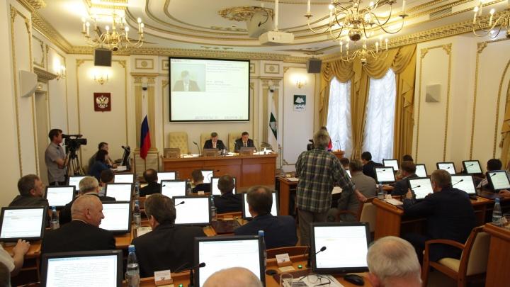 В Курганской области назначили дату выборов губернатора