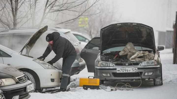 Красноярцы начали пользоваться услугами отогрева: машины перестали заводиться в мороз