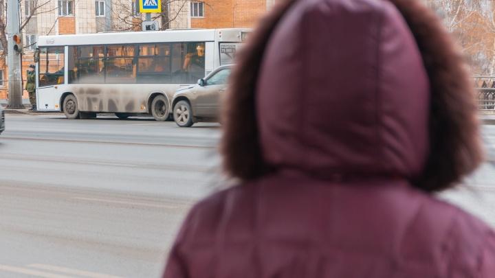 Самарцы: «Кондукторы в автобусах отказываются принимать к оплате банковские карты!»